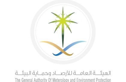 الأرصاد تنبه من هطول أمطار رعدية على الباحة » صحيفة صراحة الالكترونية