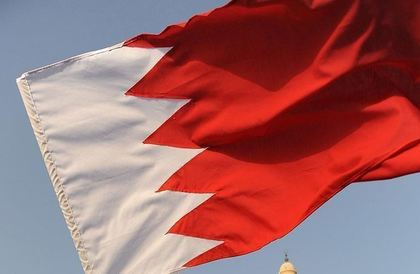 البحرين: إعلان واشنطن بخصوص الجولان سيعطّل جهود السلام بالمنطقة