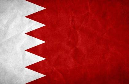 «البحرين» تعرب عن أسفها لإعلان «أمريكا» الاعتراف بسيادة «إسرائيل» على هضبة الجولان «السورية»