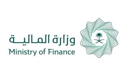 مكتب «الدين العام» بـ«المالية» يُتِم أول إصدار عام في تاريخ المملكة لاستحقاق 15 سنة