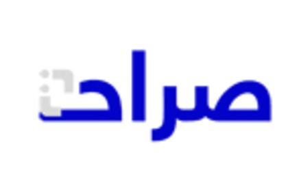 إنجاز 61% من طريق حائل / الروضة وفتحه أمام حركة السير » صحيفة صراحة الالكترونية