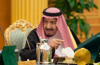 مجلس الوزراء .. إلغاء الهيئة العامة للأرصاد وحماية البيئة والهيئة السعودية للحياة الفطرية