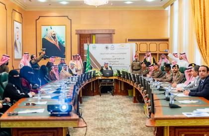 اتفاقية شراكة بين جامعة الباحة والإدارة العامة للمرور لإنشاء مدرسة لتعليم القيادة » صحيفة صراحة الالكترونية