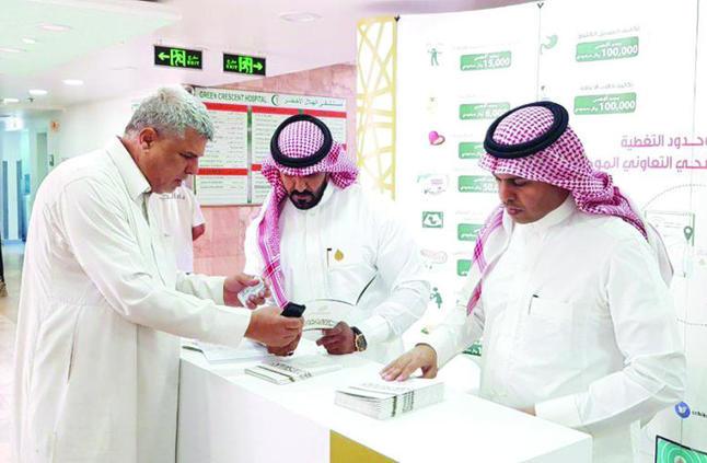 ارتفاع عدد الموظفين السعوديين المؤمن عليهم طبيا 16.6 % في الربع الأول