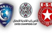 بث مباشر.. الهلال السعودي vs النجم الساحلي التونسي - نهائي كأس زايد - صحيفة صدى الالكترونية