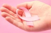 عوامل غير معروفة تزيد خطر سرطان الثدي
