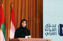 الأمين العام لتحدي القراءة العربي: الطلاب المصريون حققوا إنجازا