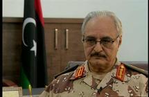 المدعي العسكري في طرابلس يأمر بالقبض على حفتر | البوابة