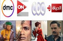 """أقوى 15 مسلسلا في شهر رمضان على الشبكات التليفزيونية الأربعة CBC و ON E و dmc و""""الحياة""""رحيم ترك"""