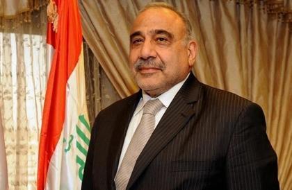 رئيس وزراء جمهورية العراق يغادر جدة