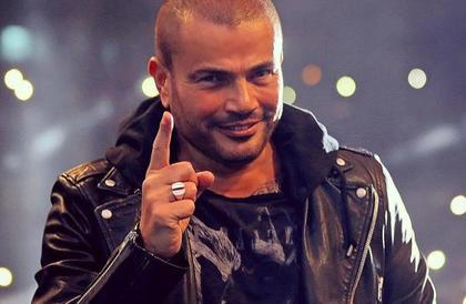 """بالفيديو- هذا ماحققته أغنية عمرو دياب """"مقدرش عالنسيان"""" في 10 أيامرحيم ترك"""