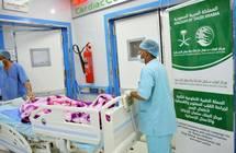 «سلمان للإغاثة».. مساعدات للاجئين السوريين وعمليات جراحية لأطفال اليمن