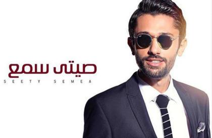 """بالفيديو- كريم محمود عبد العزيز يكشف جزء من أغنيته """"صيتي سمع""""..ما رأيك بصوته؟رحيم ترك"""