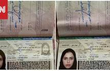"""السعوديتان مها ووفاء السبيعي """"هاربتان"""" في جورجيا.. والمملكة ترد"""