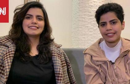 السعوديتان الهاربتان في جورجيا تتحدثان لـCNN عن السبب وخطتهما