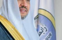 انتخاب العيسى رئيساً لرابطة الجامعات الإسلامية