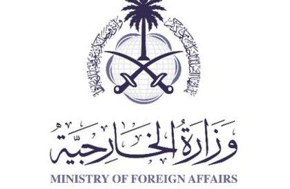 المملكة تدين الهجوم الإرهابي المزدوج على وزارة الاتصالات الأفغانية » صحيفة صراحة الالكترونية