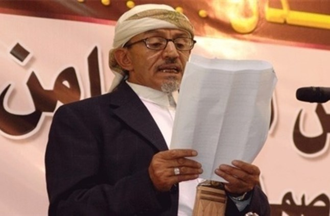 ميليشيا الحوثي تعين قيادياً إخوانياً في مجلس شوراها