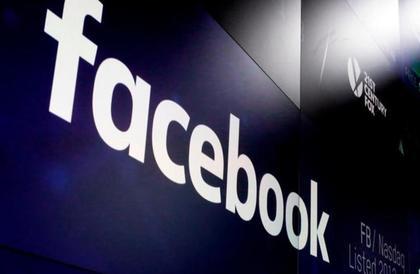 """""""فيسبوك"""" تطور تقنية تتيح إدراج شخصيات حقيقة في ألعاب الفيديو"""