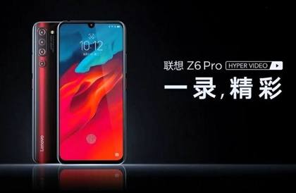 المواصفات الكاملة للهاتف Lenovo Z6 Pro قبل يوم واحد من الإعلان عنه رسميا