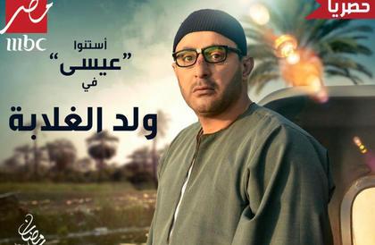 """""""صبّاح أخوان"""" تنافس بـ 6 مسلسلات في رمضان 2019..السقا وعلي ربيع بمصر و3 لبناني وسعوديرحيم ترك"""