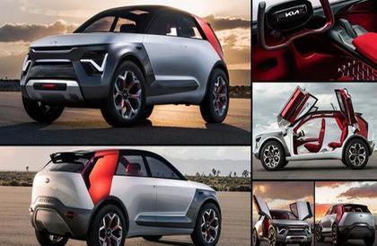 بالصور.. كيا تكشف عن سيارة جديدة شبيهة بمركبات أفلام الخيال