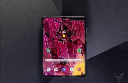 رسمياً سامسونج تعلن تأجيل إطلاق هاتف Galaxy Fold بسبب مشكلة في التصميم