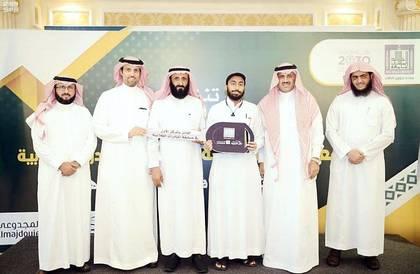 جامعة الملك خالد تكرم الفائزين بالمبادرات الطلابية