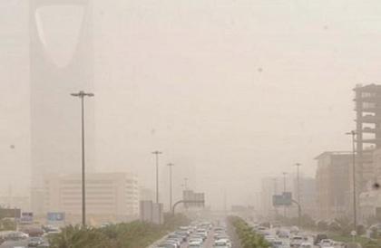 حالة الطقس المتوقعة اليوم الثلاثاء في المملكة