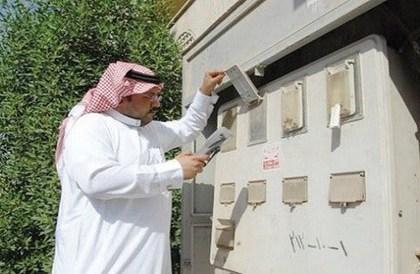تعليق محافظ الكهرباء على إمكانية الرفع بتسديد فواتير المتقاعدين - صحيفة صدى الالكترونية