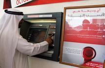 الكويت: تعديلات على قانون العمل الحكومي تزيد مستحقات نهاية الخدمة