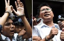 """المحكمة العليا في ميانمار ترفض الاستئناف وتؤيد سجن صحافيي """"رويترز"""""""