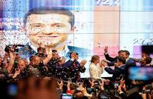 أوكرانيا: لجنة الانتخابات تعلن فوز زيلينسكي بانتخابات الرئاسة