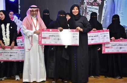غرفة الأحساء تُؤكد على نجاحات جائزة الريادة والموهبة والإبداع وتزف 113 فائزًا وفائزة في نسختها لهذا العام