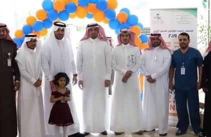 مستشفى الولادة والأطفال ينظم معرضا لمكافحة العدوى
