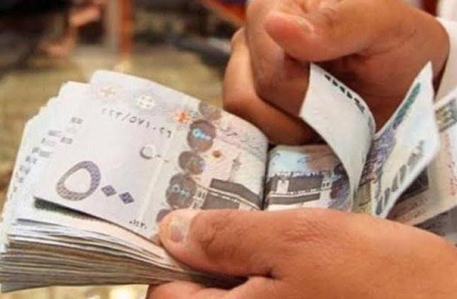 إيداع معونة الضمان التي وجّه بها خادم الحرمين في حسابات المستفيدين - صحيفة صدى الالكترونية