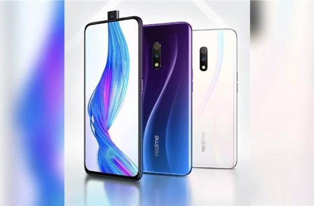 ريلمي تعلن رسمياً عن هاتف Realme X بسعر يبدأ من 220 دولار