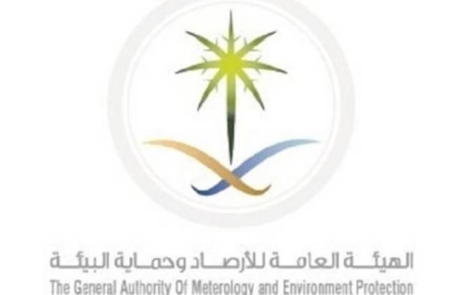 الأرصاد: توقعات بأمطار على معظم مناطق المملكة