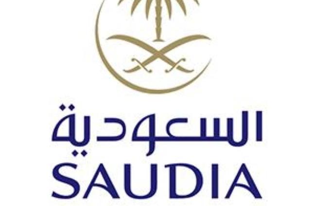 """""""السعودية"""" تضيف رحلتين أسبوعيتين بين الرياض والعلا"""