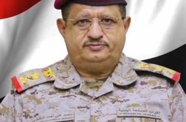 مليشيا الحوثي تفجر منزل والد وزير الدفاع اليمني