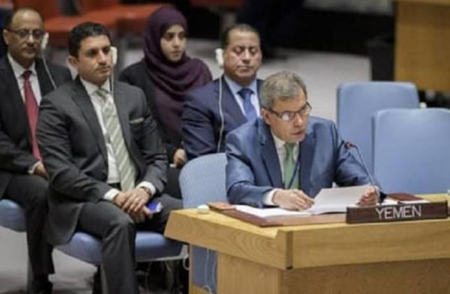 الحكومة اليمنية: متمسكون بالقرارات الدولية واتفاق ستوكهولم وحق مراقبة تنفيذه