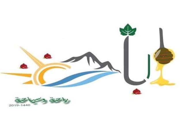 """بعد تشكيل لجنة مختصة للتحقق منه.. اعتماد شعار مهرجان """"صيف الباحة"""" الذي أثار الجدل"""