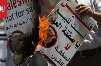 """""""صفقة القرن"""".. أبومازن في قطر ومفاجأة من رئيس حكومته عن مؤتمر البحرين"""