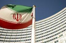 إيران تعلن وقف التزامها بنسبة إنتاج اليورانيوم