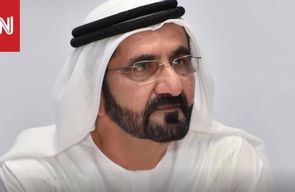 """""""البطاقة الذهبية"""".. محمد بن راشد يطلق نظام الإقامة الدائمة في الإمارات"""