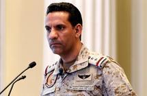 قوات التحالف تحذر الحوثيين بعد محاولة استهداف أحد المرافق الحيوية في نجران بطائرة مسيرة