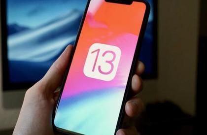 """أبل تطرح نسخة تجريبية من """"IOS 13"""" لجميع مستخدميها"""