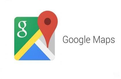 """دراسة: """"خرائط جوجل"""" تمتلئ بأكثر من 11 مليون نشاط تجاري غير حقيقي"""