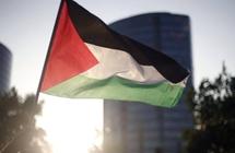 سلطنة عُمان تفتح سفارة لها في فلسطين