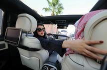 بعد رفع الحظر قبل عام... سعوديات يشترطن إدراج السياقة في عقود الزواج   البوابة